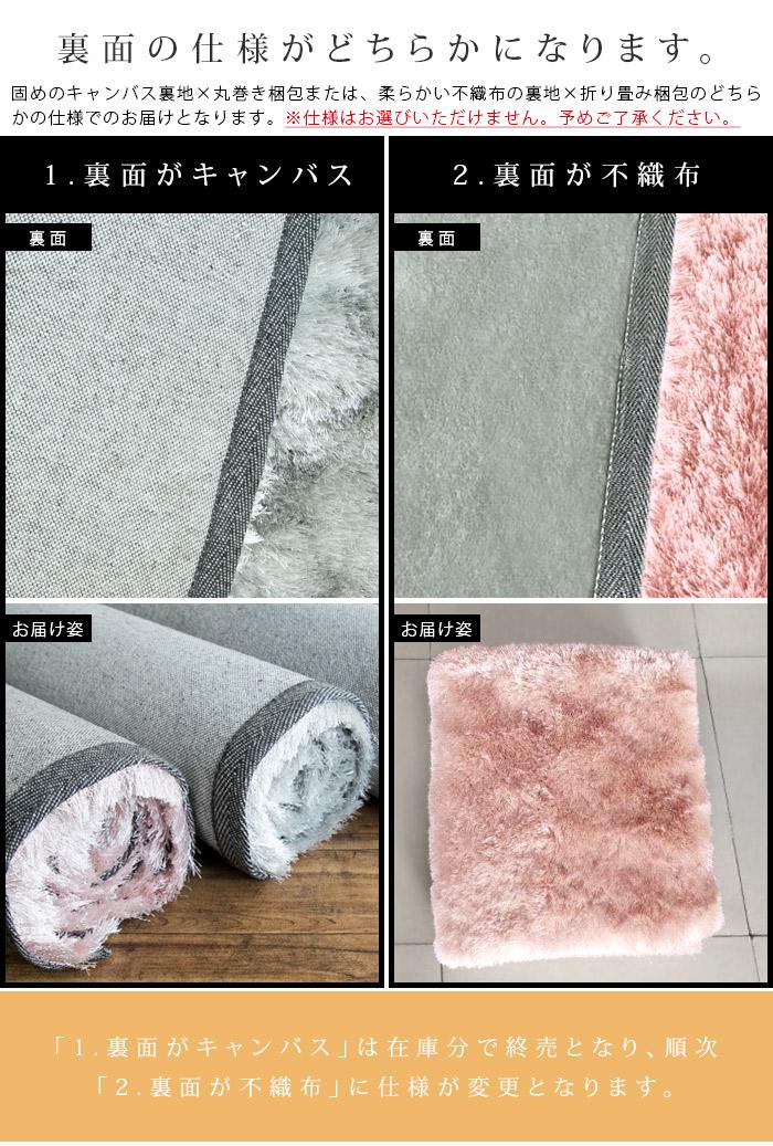 シャギーラグ ラトゥール LATOUR ラグ カーペット 130×190 190×190 200×250 正方形 長方形 1.5畳 2畳 3畳 1.5帖 2帖 3帖 絨毯 じゅうたん 滑りにくい キャンバス生地 厚手 丸巻き 簡易梱包