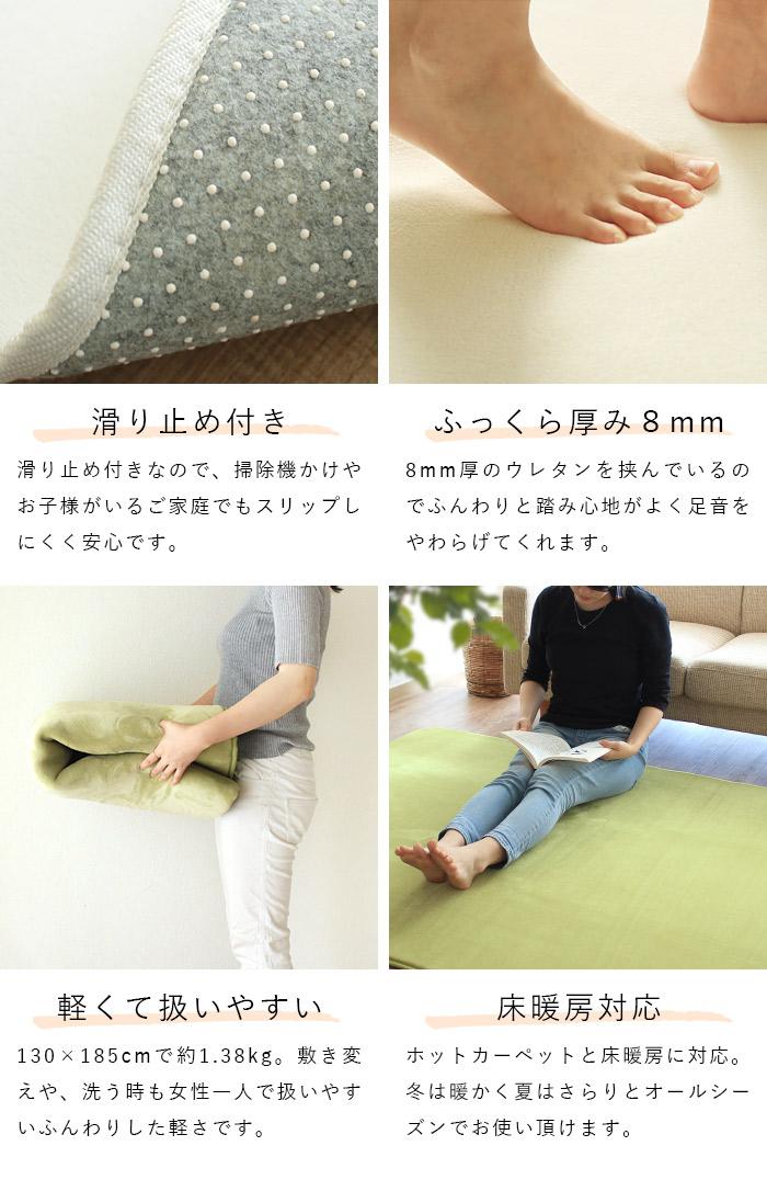 撥水 はっ水 ママラグ 100×140 ラグ ラグマット カーペット 絨毯 じゅうたん 敷物