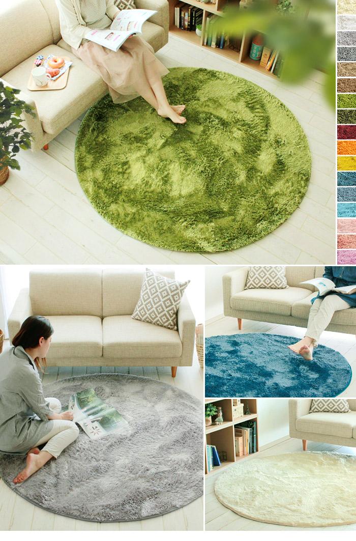 ラグ カーペット 敷物 絨毯 じゅうたん ラグマット 150 円形 丸型 丸 ラウンド おしゃれ かわいい 子供部屋