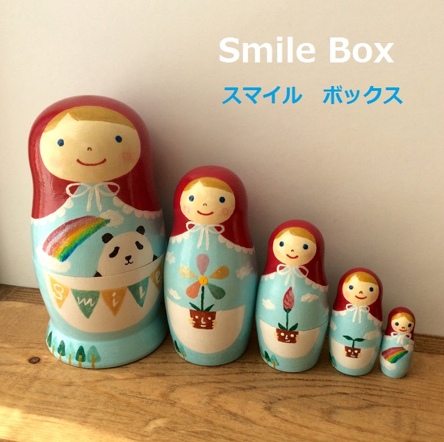 Smile Box スマイルボックス