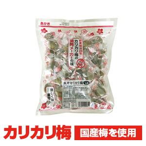 赤城フーズ 熱中カリカリ梅(国産梅) 50粒入