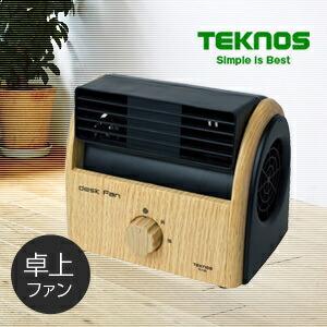 卓上扇風機 TI-3100