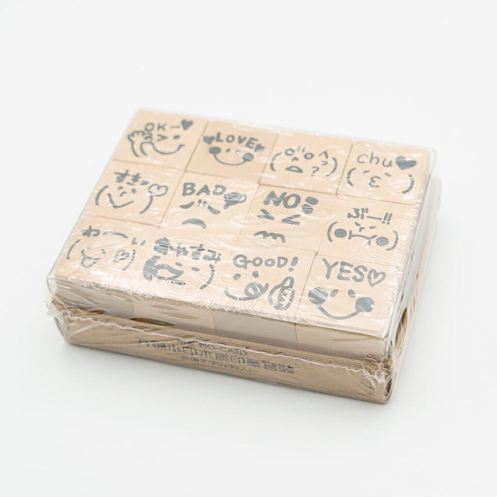 かわいい顔文字のスタンプセット  顔文字 手帳 はんこ おしゃれ 海外スタンプ スタンプセット