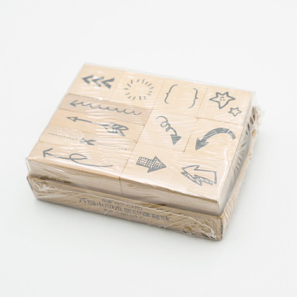 かわいい記号のスタンプセット  矢印 手帳 はんこ おしゃれ 海外スタンプ スタンプセット