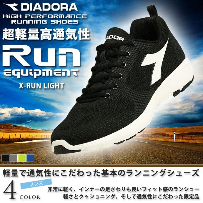 《送料無料》ディアドラ 【DIADORA】 メンズ X,RUN LIGHT Limited Edition リミテッド エディション 限定  172478 1708 ランニング シューズ スニーカー 靴 ジョギング