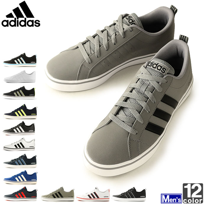 brand new 9f20b f6df8 adidas Mens Pace Vs Sneakers AW4591