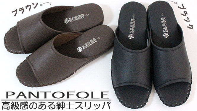 5ff85b3b987 Relax your feet in soft comfort. Pansy plain soft slippers. L LL men s size  8100