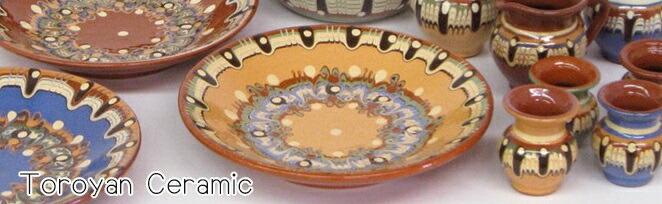 ブルガリア陶器