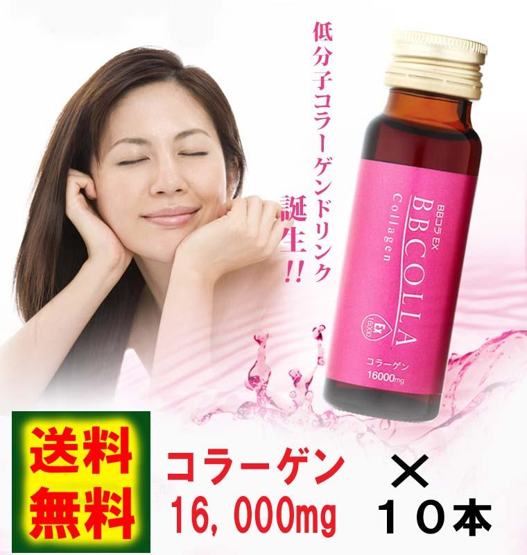 BBコラEX 10本