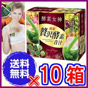 酵素女神 国産贅沢酵素青汁