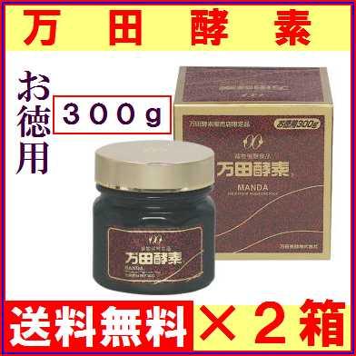 万田酵素300g