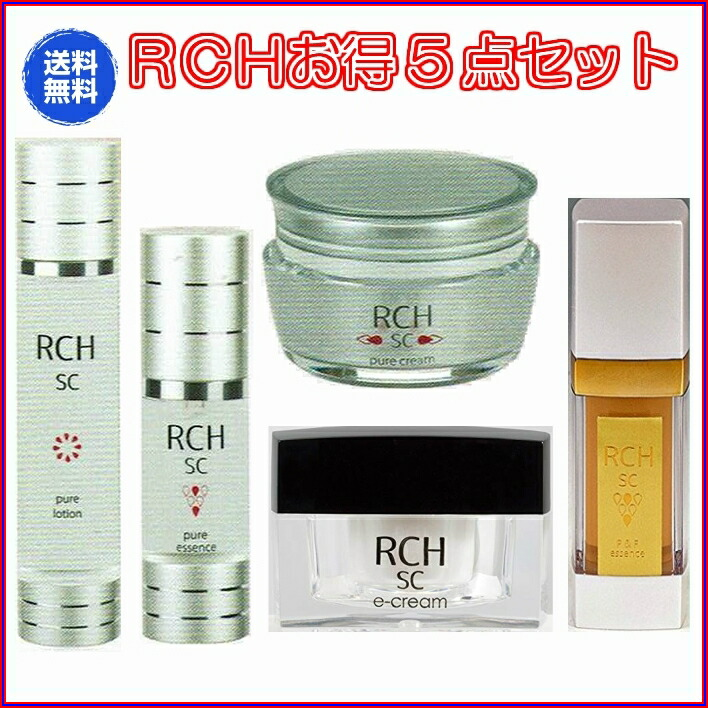 RCH3点セット