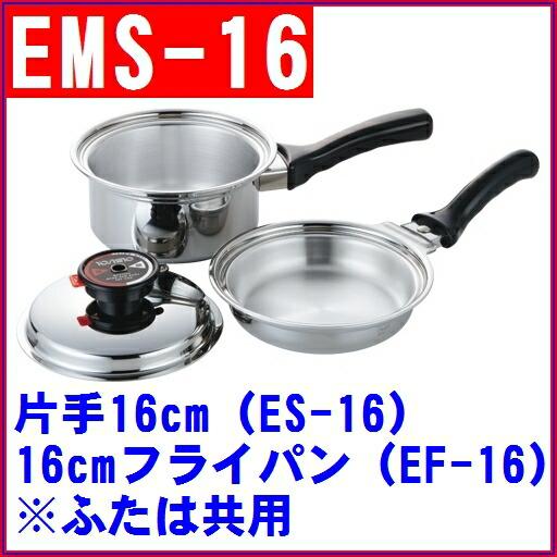 ヨシノクラフト Eシリーズ