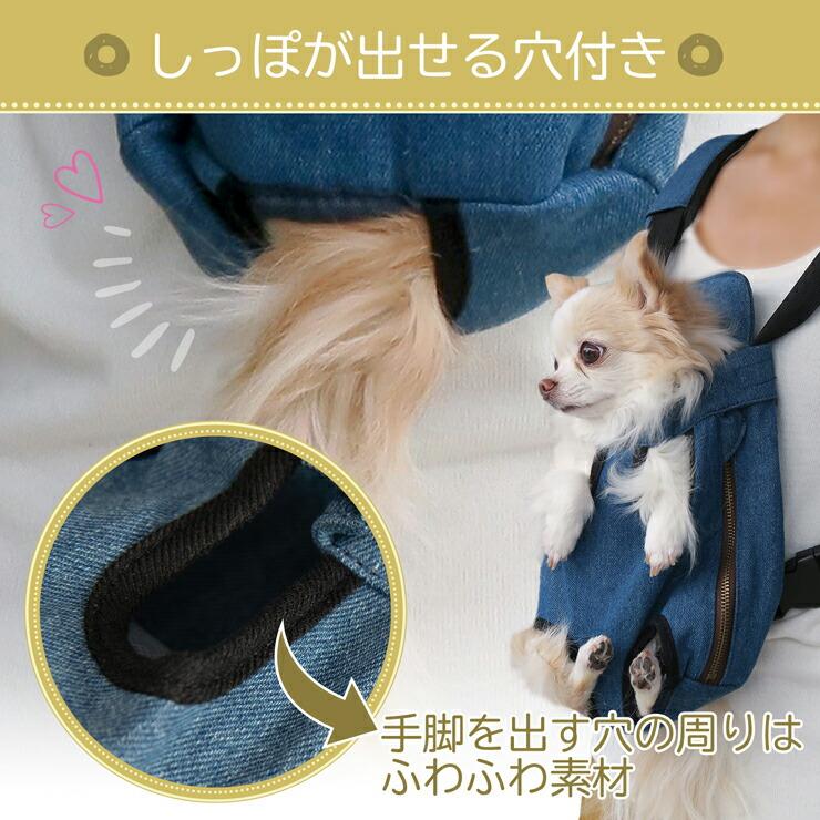 向かい合わせ抱っこもできる RURU PET【LOVE キャリー】 国内正規品 4WAY犬用抱っこ紐&おんぶ紐