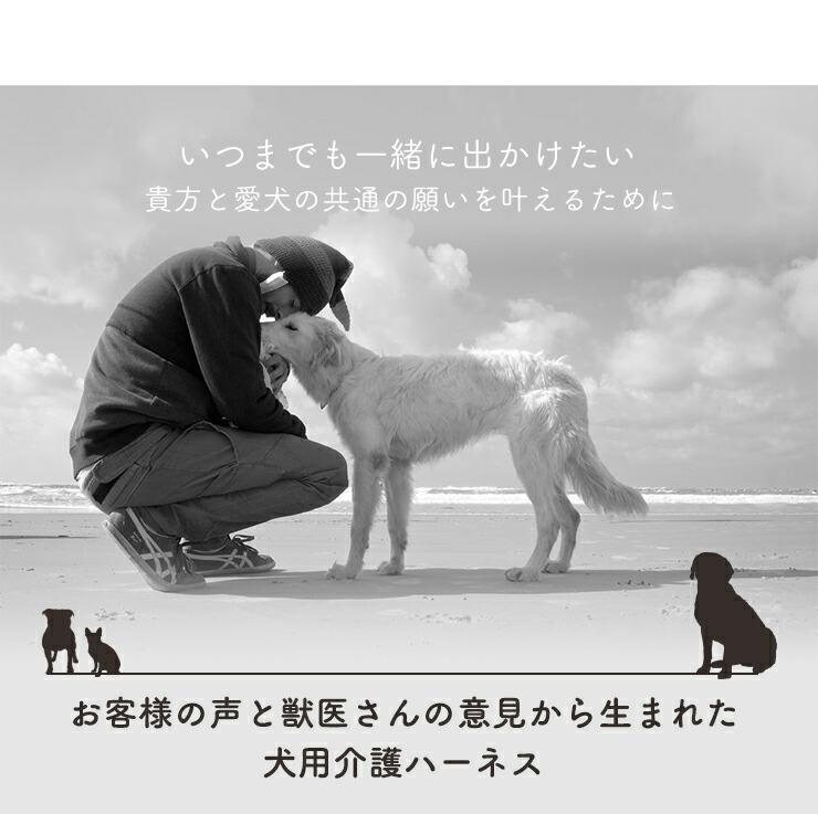 犬用介護ハーネス ウォークわんデニム