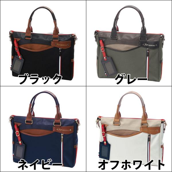【楽天市場】サマンサキングズ バッグ トートバッグ ビジネス ...