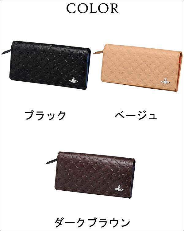 6c7d340b7765 Vivienne Westwood ヴィヴィアン・ウエストウッドモノグラム LF長札入 ORBとスターがモノグラム調に散りばめられたPOPな柄を、  型押しで表現しキュートな長財布に ...