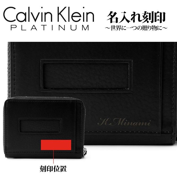 99e6fdef6fdc Calvin Klein PLATINUM カルバンクラインプラティナム ヘイズRF小銭ケース コインケース