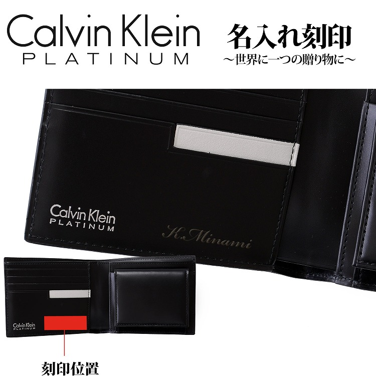 9d02b01e083a Calvin Klein PLATINUM カルバンクラインプラティナム ヘイズ 2つ折り 財布