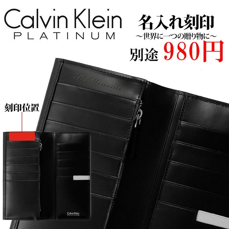 946e204ef4da Calvin Klein PLATINUM カルバンクラインプラティナム ヘイズ カブセ長財布  □素材エンボス(型押し)加工した革にウレタン樹脂をコーティングすることで独特な質感の ...