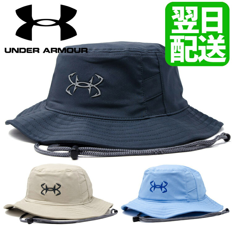 Ua under armour ua 1271280 for Under armour fish hook bucket hat