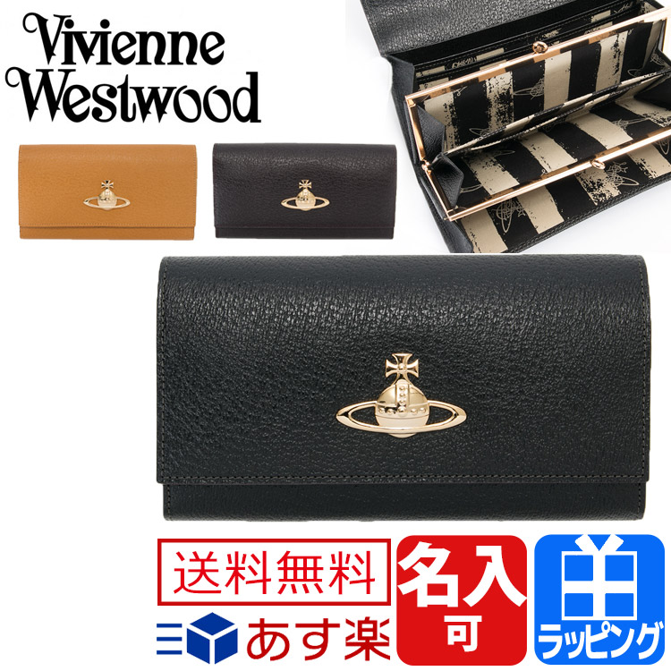 514b4818fbc1 Vivienne Westwood ヴィヴィアン ウエストウッド 正規品 EXECUTIVE 口金長札入  上質なステアレザーを厳選し、シンプルなデザインと丁寧な縫製で仕上げたワンランク上の ...