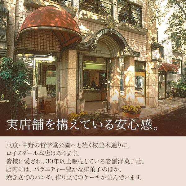 中野本店イメージ