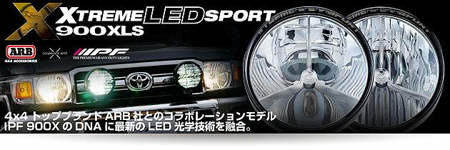 IPF 900 XTREME LED SPORT 900XLS