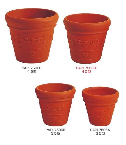 ★植木鉢 ポット レッドリーフカバー(40型) [PAPL7506C]<BR>【ポット 植木鉢 花材】