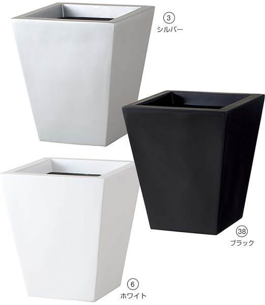 ★おしゃれな植木鉢 スタイルおしゃれな植木鉢 スクウェアポット(L)  [PAPL7961]<BR>【ポット 植木鉢 花材】