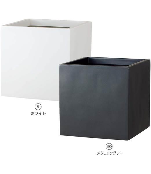 ★おしゃれな植木鉢 ポット スクウェアポット(S43型)  [PAPO7825]<BR>【ポット 植木鉢 花材】