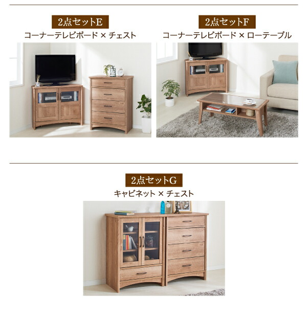 how to build kitchen cabinets 楽天市場 ポイント最大16倍 キャビネット オーク調リビング収納シリーズ olja オリア 代引不可 良品 16818