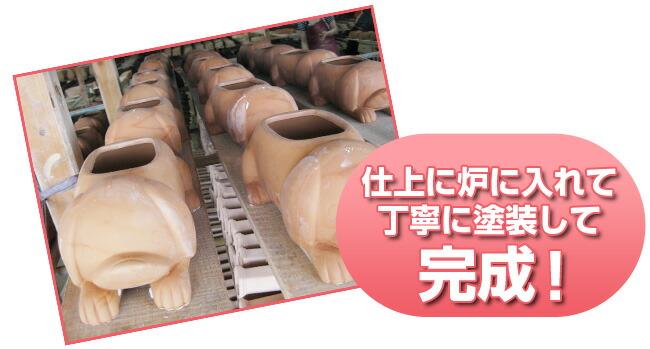 ダルメシアンプランター陶磁器