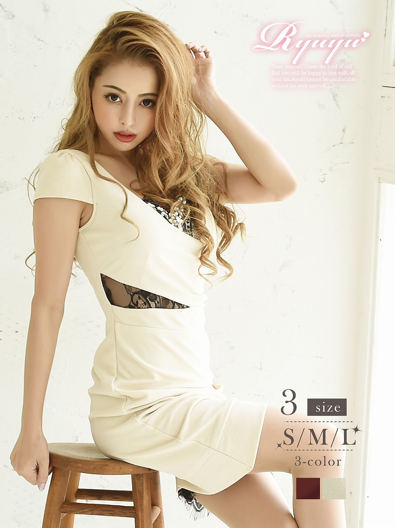 キャバドレス キャバ ドレス キャバクラ ミニドレス パーティードレス Ryuyu 半袖 Lサイズ レース 袖付き 即日発送|Rselect