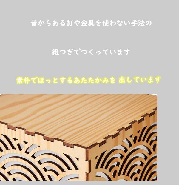 商品画像12