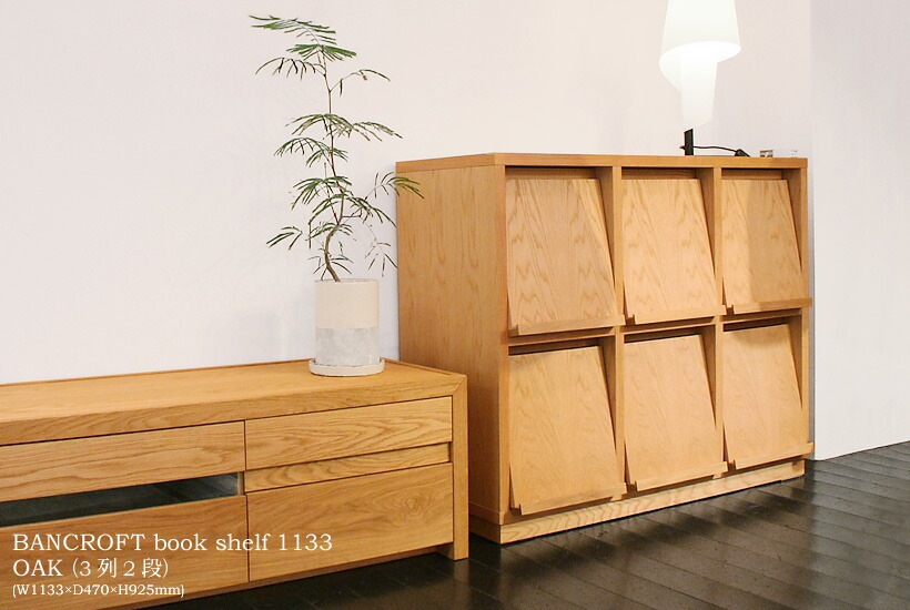 It Is Functional And Simple Design Bookshelf Cabinets Can Be Plenty Of Storage Display Such As Magazines Books Records While The Childrens