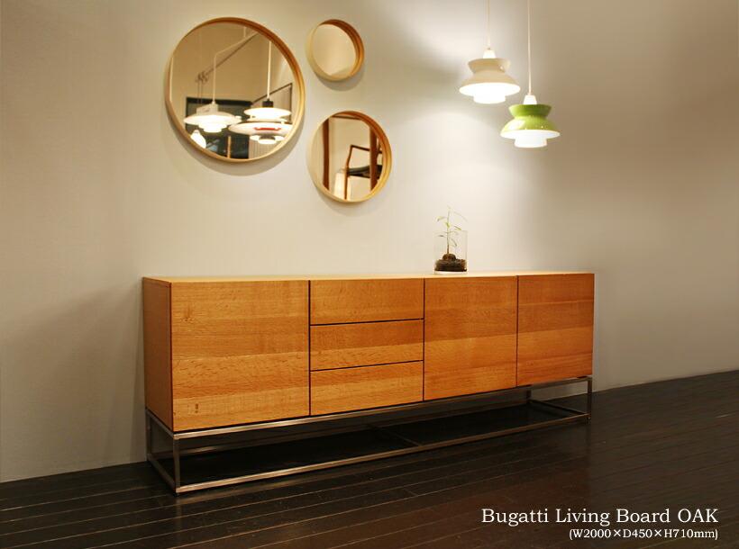 Bugatti Living Board 2000 ナラ