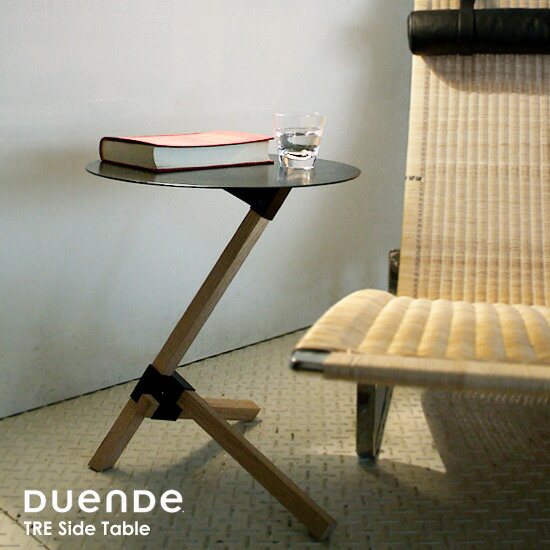 DUENDE/TRE(トレ)Side Table