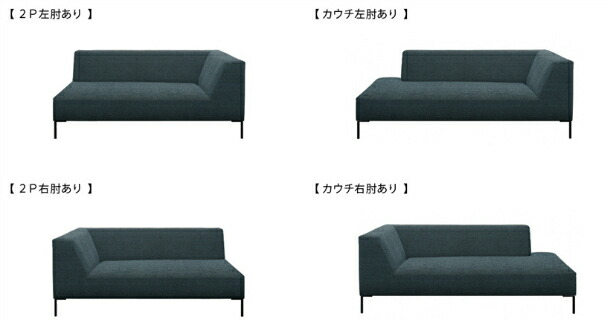 Style Deco One Limited 2 Kingston Sofa Couch żµåœ° A Fabric S Rank Singer 5 Leg To Cover An Iron Bearing Surface The Back An Elbow A Feather Whole Urethane Size