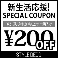 お買い上げ合計5,000円(税別)以上で200円OFF!
