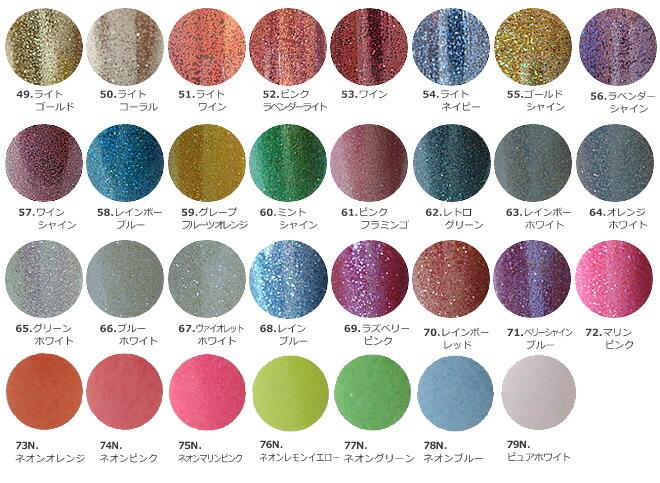 【S.PRINCESS】ダイヤモンド・タトゥー新色24-カラーコード