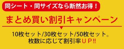 ビニールカバー/屋外用パレット・野積カバーシリーズ価格表