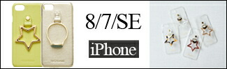iphone78