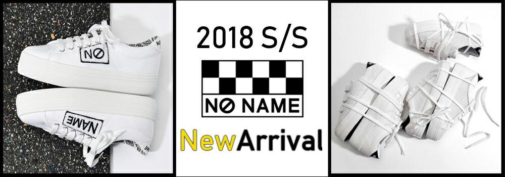 noname!