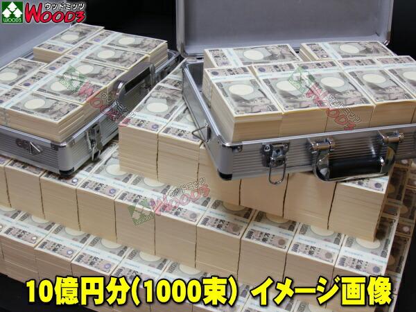 札束 豪遊 キャバクラ 仮想通貨、FXで大儲け イメージ