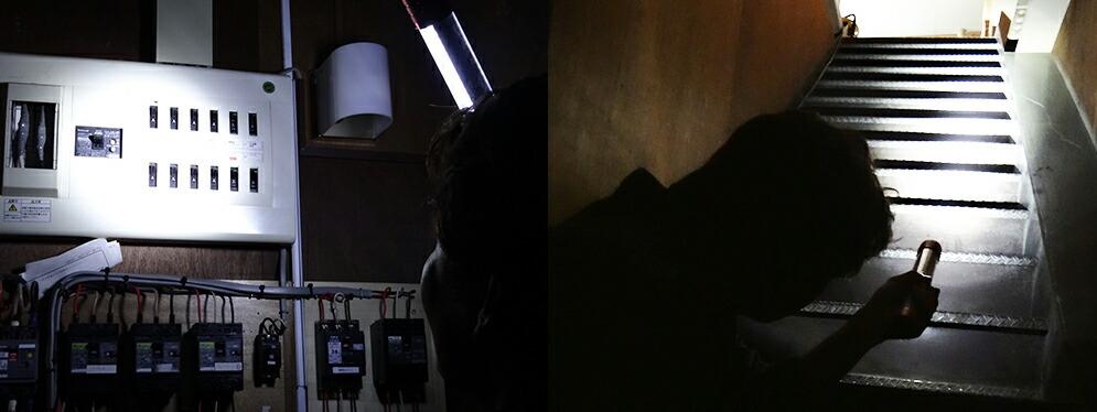 LEDライト懐中電灯は、自宅、事務所にも必須アイテム! 停電時、災害時の必須アイテム!