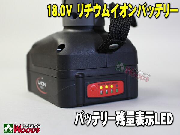 充電式 インパクトソケット サンコー 0418-1