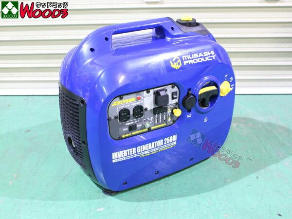 ムサシ エンジン発電機 インバーター発電機 ING2500i