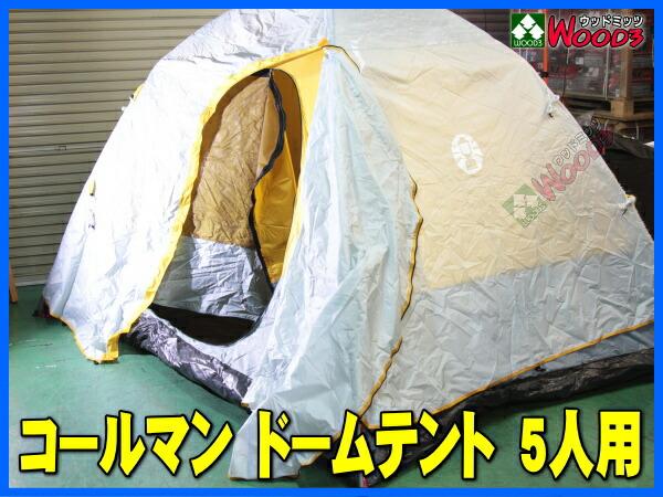 コールマン 寝袋 封筒型 スリーピングバッグ 2人用 二人用 -13度〜7度 Coleman 赤