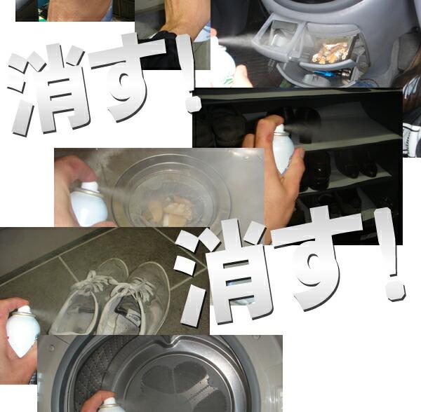 安定化二酸化塩素 除菌消臭スプレー